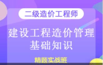 金华学天教育