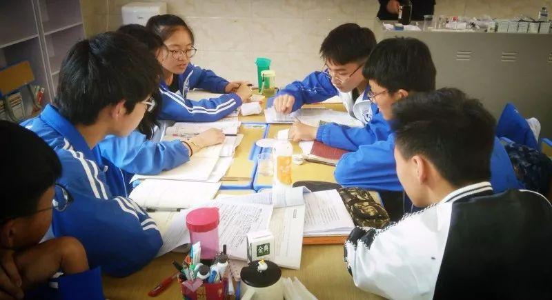 2020年云南四川師范大學附屬昆明實驗學校  安寧校區