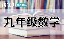 优实力·捷登教育