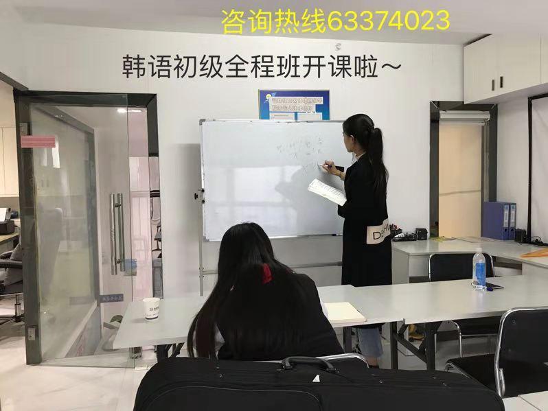 武汉智维教育江岸分部