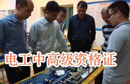 惠州市新环球科技培训学校
