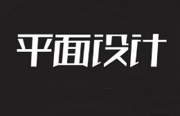江西5A精品电脑培训