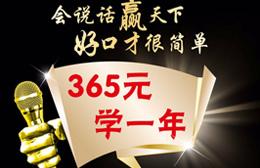 惠州兴财全能主持培训学院(星娱文化)