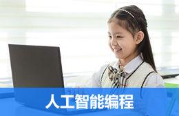 徐州童程童美少儿编程学校