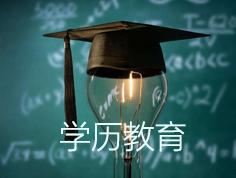 沈阳百智汇达职业培训学校