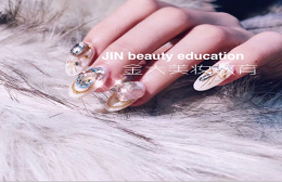 常州金大國際化妝美甲學校