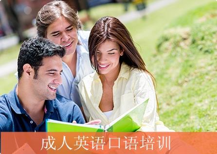 合肥新动态国际英语