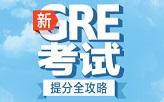 新通教育鄭州語培中心