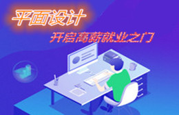 南宁天琥设计培训学校