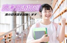 南宁青秀区优朗外语培训学校