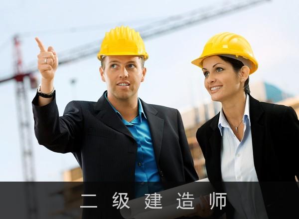 安徽明轩建筑培训学校