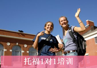 津桥国际教育