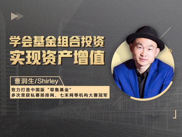 上海敏溢投资管理有限公司
