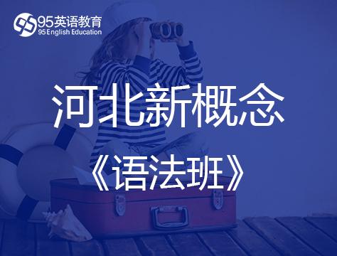 3648.com95英语教育