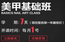 南昌妆典形象设计学院