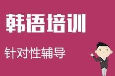 长沙奥林小语种培训中心
