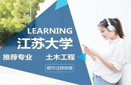 暨陽教育培訓中心