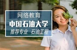 暨阳教育培训中心