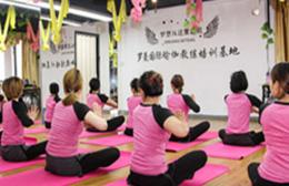 广州罗曼国际瑜伽教练培训基地