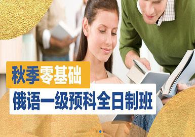哈尔滨莱特外语培训学校