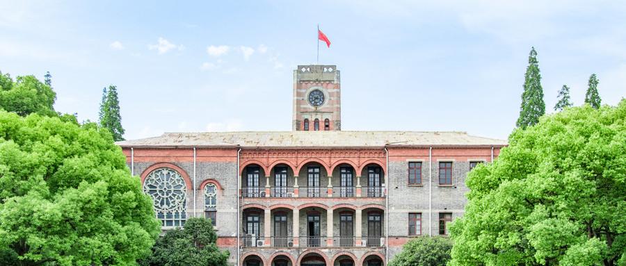 环球雅思桂林分校