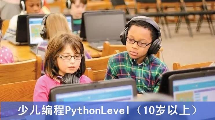 安徽哨音教育