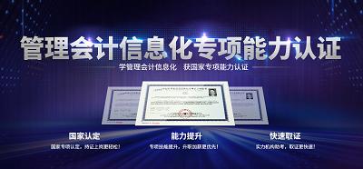 桂林恒企会计职业培训学校