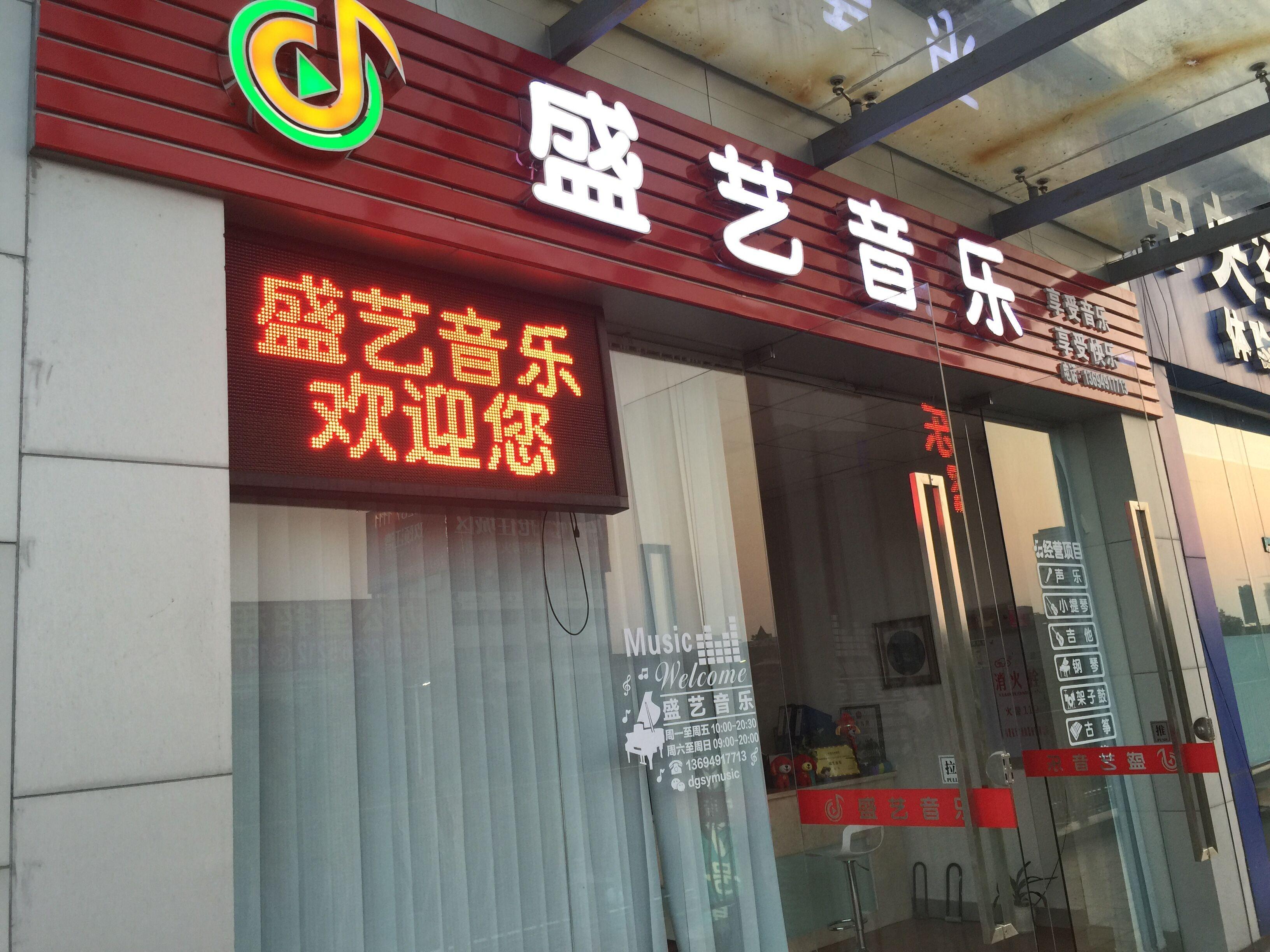 增城咖樂培训中心
