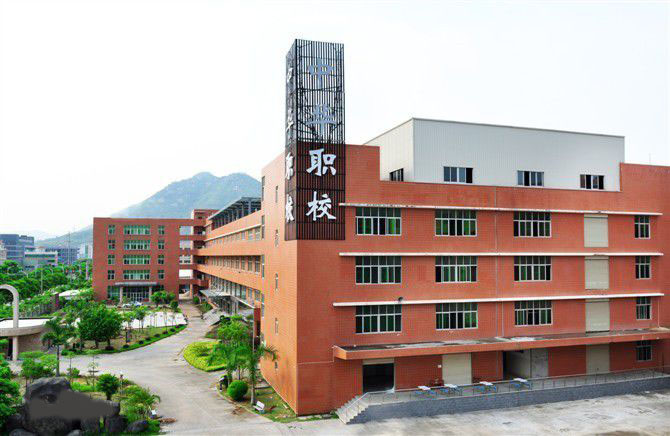 福建中华技师学院招生处