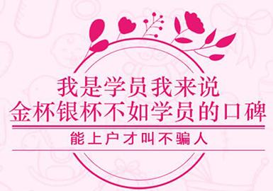 沈阳爱月宝月嫂培训中心
