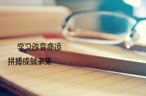 福建省学历提升咨询处