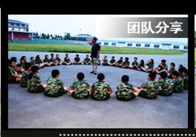 沈阳小硬汉训练营培训中心