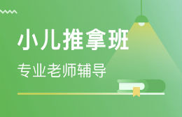 湖南颐而康职业技术学校