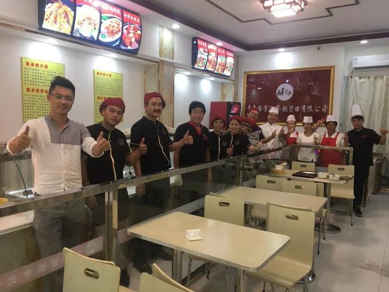 青岛膳学派餐饮管理有限公司