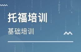 南京凯奔教育