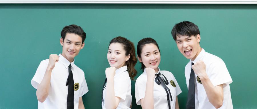 泰国博仁大学中国办事处