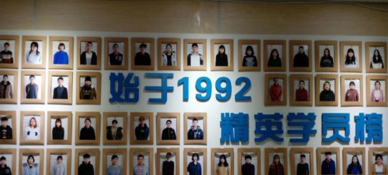 青岛亚联韩语培训学校
