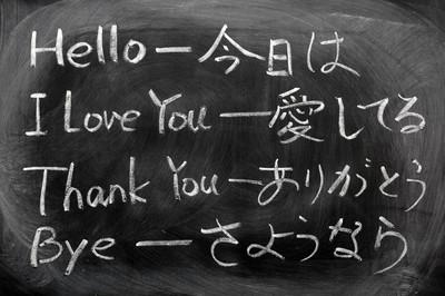 青岛语都教育科技有限公司