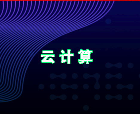 鄭州華人電腦培訓