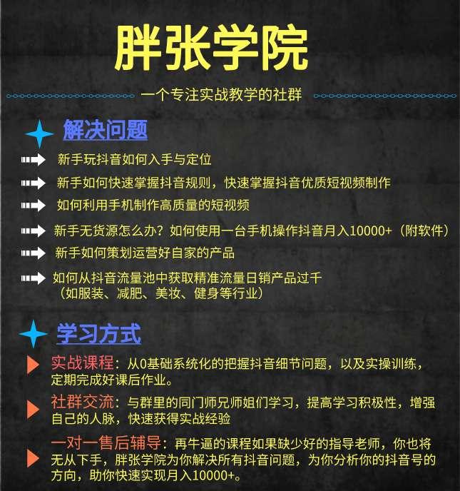 广州和为贵网络科技有限公司