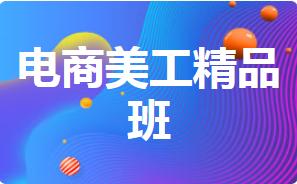 宁波麦职职业技能培训学校