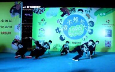 宁波艾尚舞蹈培训学校