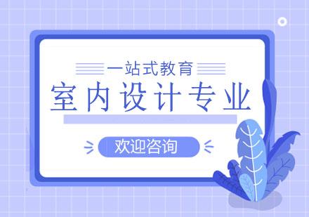 上海艺术留学培训