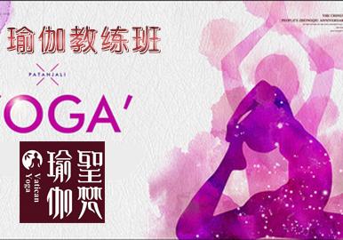 惠州圣梵瑜伽馆培训(东平永旺店)
