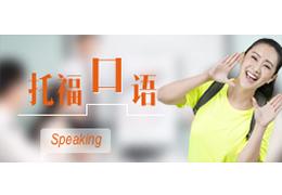 长春环球雅思培训学校_环球教育