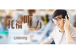 长春环球托福lols9竞猜