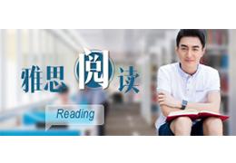 长春环球雅思lols9竞猜班开课啦!