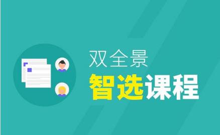 杭州中博教育
