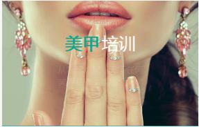 桂林冰晶化妆美甲职业培训学校