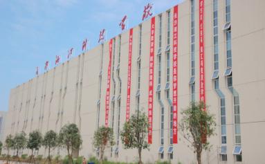 长沙市湘江科技中等职业学校
